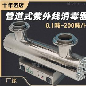 RZ-UV2-LS45过流式紫外线消毒设备厂家直供