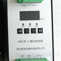 WT-φll电涡流传感器