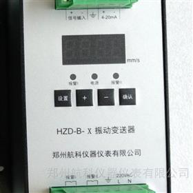 航科VB-Z9800电涡流传感器