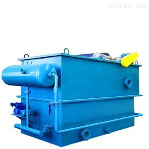HT溶气气浮机塑料清洗废水处理设备