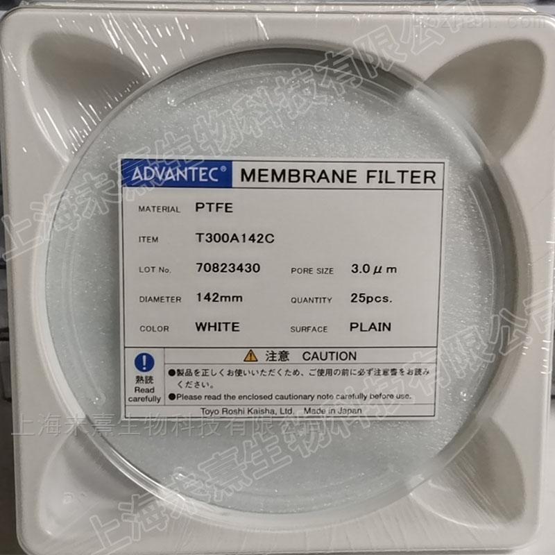 东洋ADVANTEC疏水性PTFE滤膜3.0um*142mm