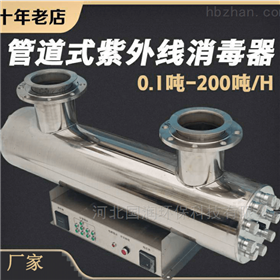 GR-UV120-12大型紫外线消毒杀菌消防水处理器