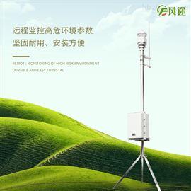 FT-FB防爆一体化气象仪