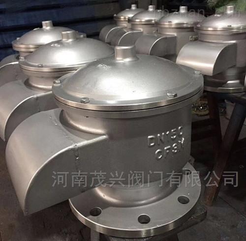 GFQ-2不锈钢全天候防爆呼吸阀