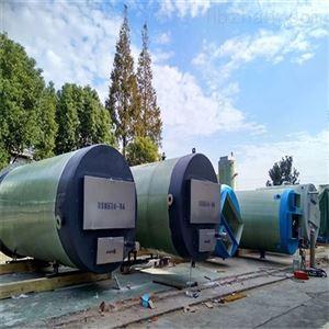 YL地埋式一体化污水提升泵站厂家