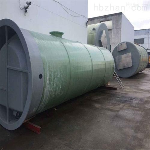 玻璃钢污水预制泵站价格
