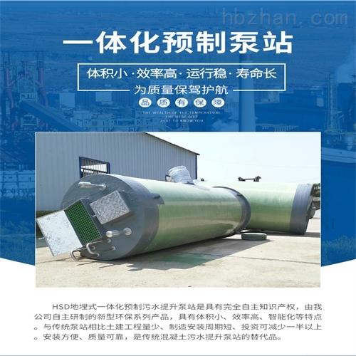 一体化污水提升设备厂家