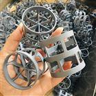 除酸塔用CPVC塑料鲍尔环