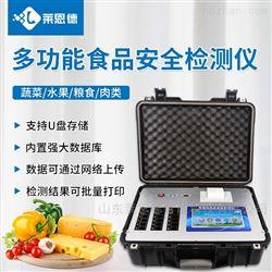 多功能食品安全检测仪说明书