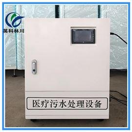 YKLC-879口腔医院污水处理设备