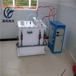 YKLC-879口腔医院用的污水处理设备