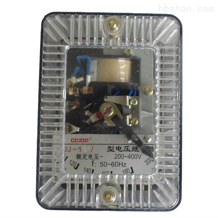 DJ-112电压继电器