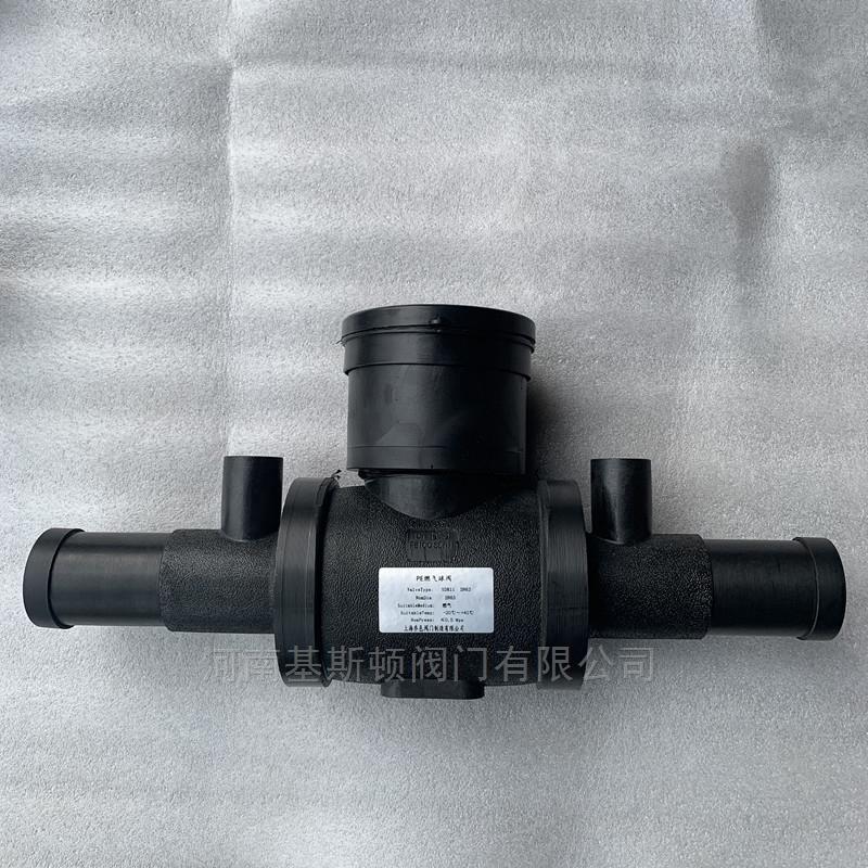 标准型燃气PE球阀