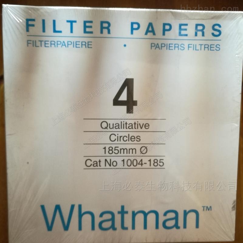 GE whatman