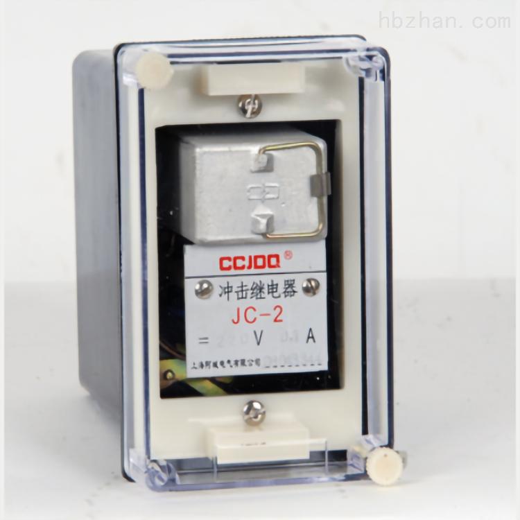 JC-2冲击继电器
