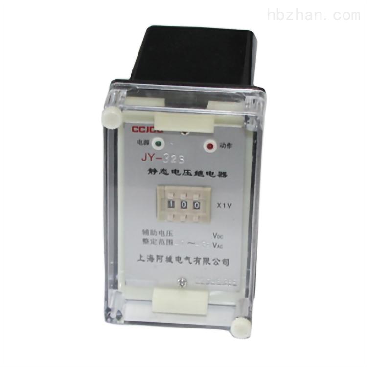 JY-11电压继电器