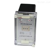 JY-20電壓繼電器