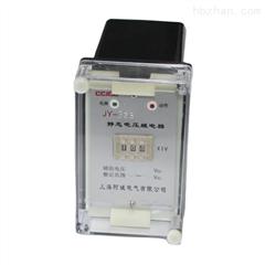JY-22电压继电器