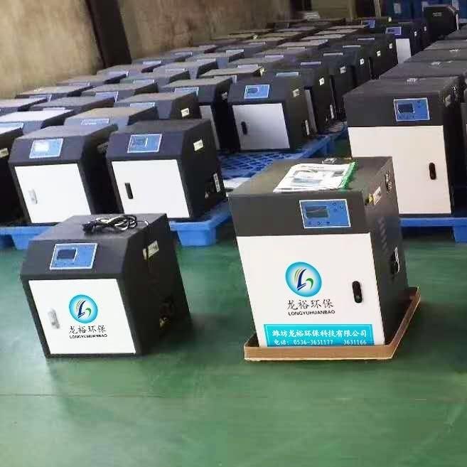 陕西实验室废水处理设备