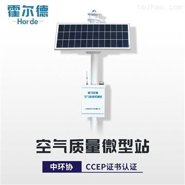 HED-AQ1在线空气环境监测系统