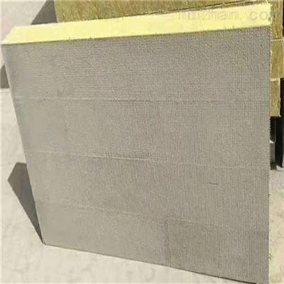 岩棉保温板厂家厂家价格
