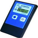 供应白俄罗斯ATOMTEX AT3509A个人剂量计