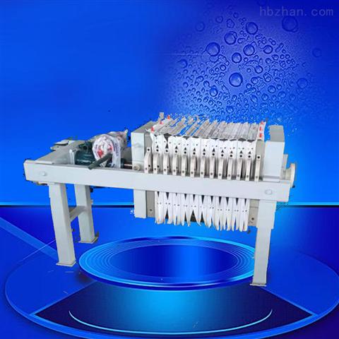 板框压滤机 污水处理 污泥脱水 压泥机
