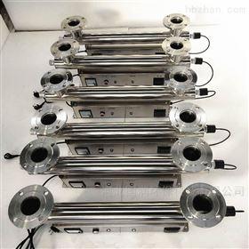 QL10-30学校供水改造Golro过流式紫外线消毒器