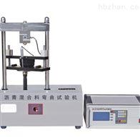 SYD-0715瀝青混合料彎曲試驗機計量校準