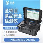 ST-GD-X04食品安全快速检测仪使用原理