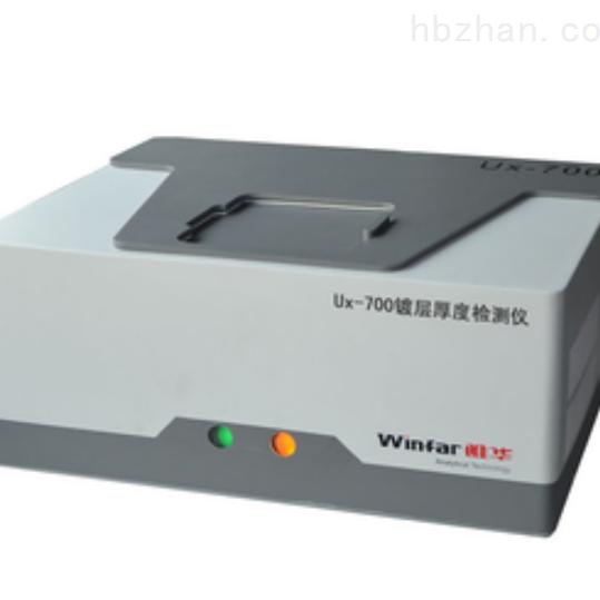 Ux-700-镀层测厚仪