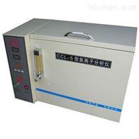 水泥測氯蒸餾裝置計量校準