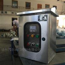 江蘇貝爾不銹鋼戶外掛壁式控制箱