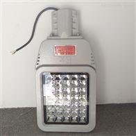 bzd129-150W免维护LED防爆路灯EX