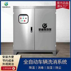 FGL-WH50L武汉车辆高压清洗消毒设备厂家