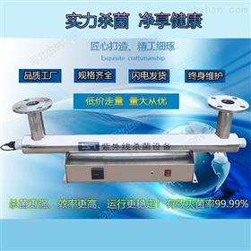 BNG-UVC-120饮用水紫外线杀菌器