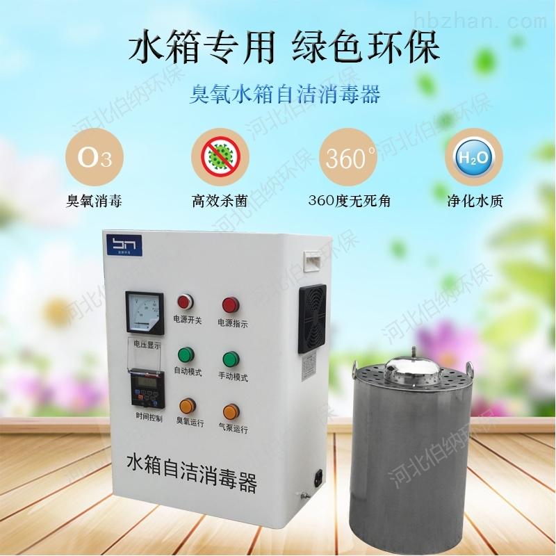 北京居民用水自洁消毒器