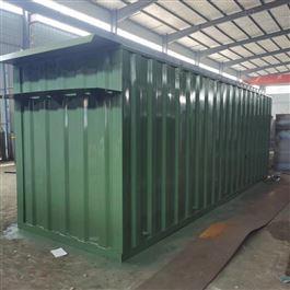 CY-FS-002食品一体化污水处理设备