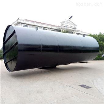 CY-FS-004养殖废水处理设备