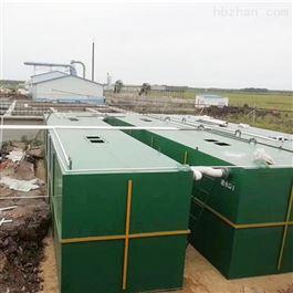CY-FS-006表面废水处理设备