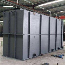 CY-FS-002工业一体化污水处理设备