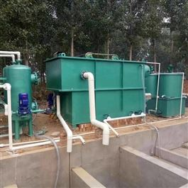 CY-FS-001洗砂场污水处理设备