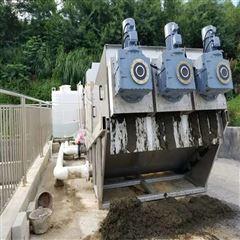 353自来水厂污泥脱水机 叠螺式压滤机厂家