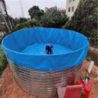 养鱼场用大型镀锌板鱼池