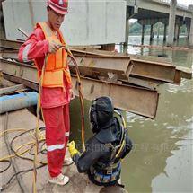 潜水员水下焊接施工