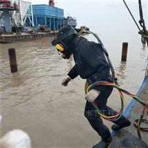 水下切割恒隆水下工程专业切割团队