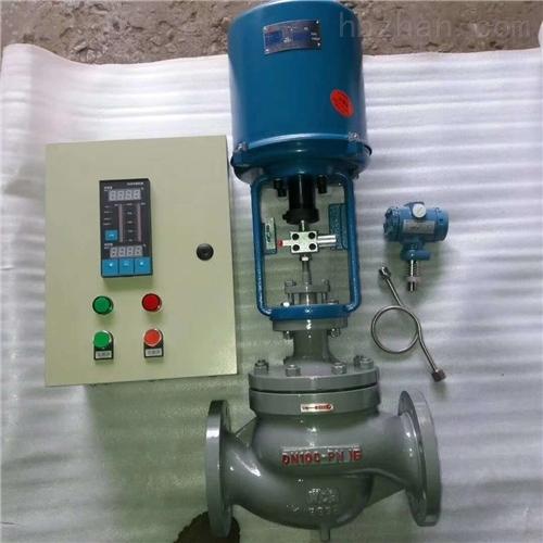 可远程控制电动减压阀