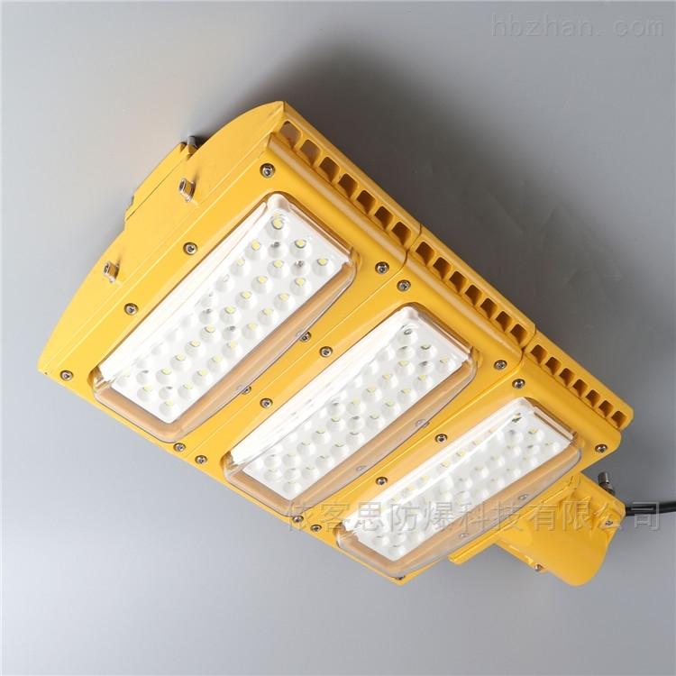 温州LED防爆模组马路灯150w