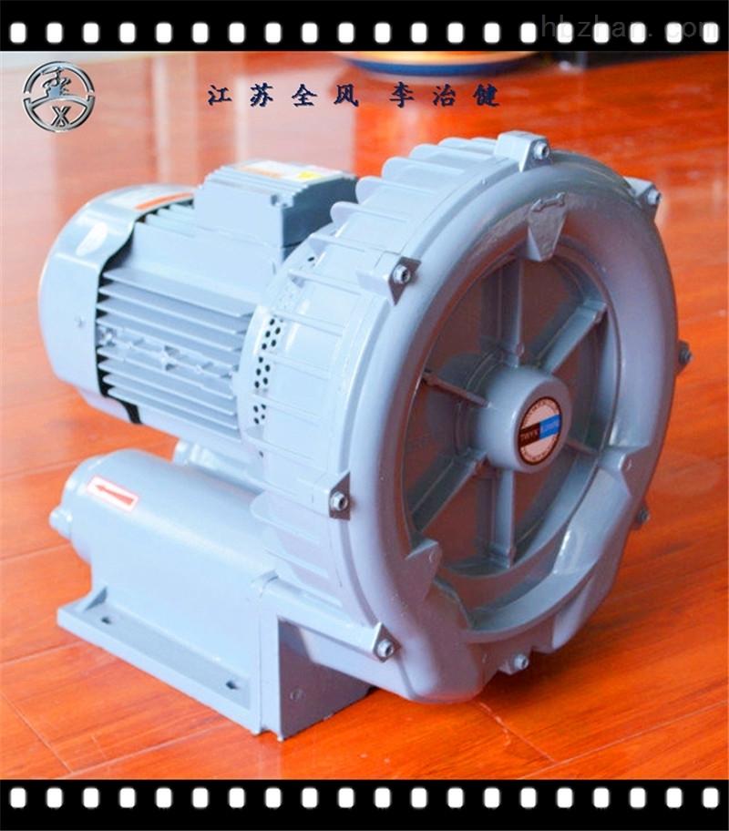 RB系-400A高压风机