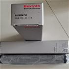 R900207649力士乐REXROTH滤芯R928038721的清洁维护